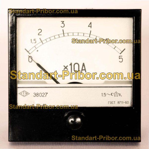 Э8027 амперметр, вольтметр - фотография 1
