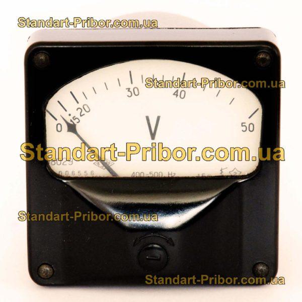 Э8029 амперметр, вольтметр - фотография 1