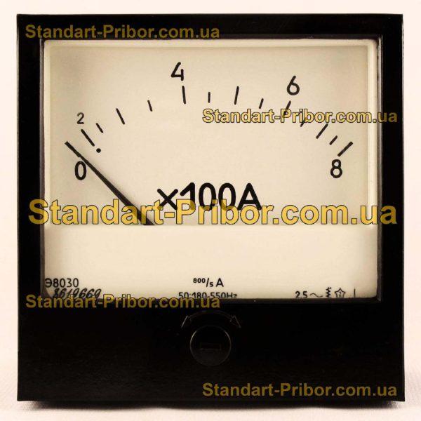 Э8030 амперметр, вольтметр - изображение 2