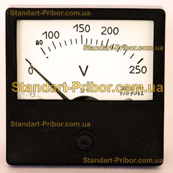 Э8032-М1 амперметр, вольтметр - фотография 1