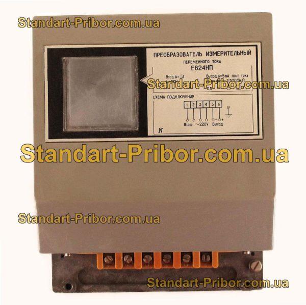Е824НП преобразователь измерительный - изображение 2