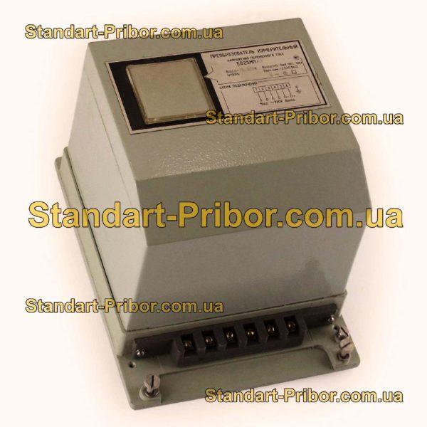 Е825 преобразователь измерительный - фотография 1