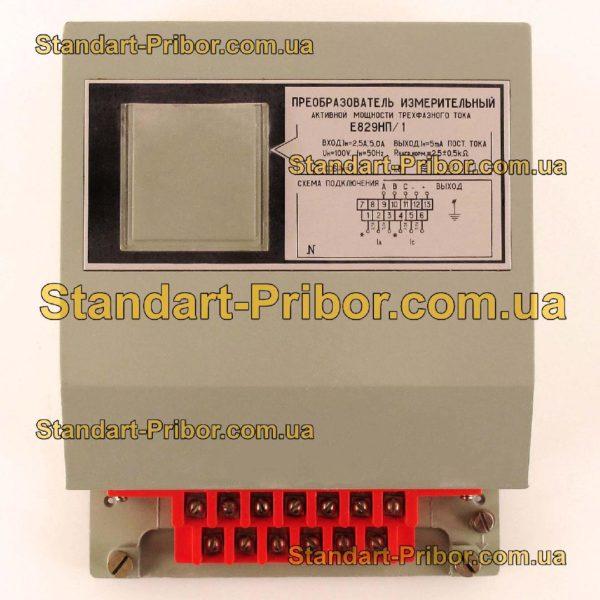 Е829НП/1 преобразователь измерительный - изображение 2