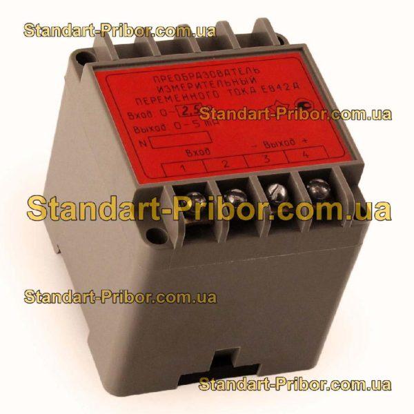Е842А преобразователь измерительный - фотография 1