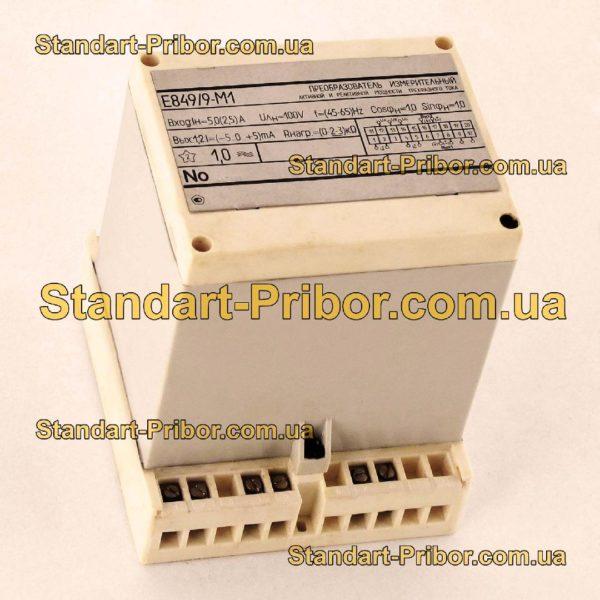 Е849/9-М1 преобразователь измерительный - фотография 1