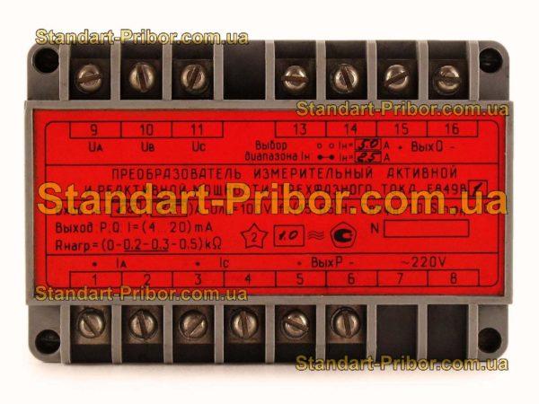Е849В1 преобразователь измерительный - изображение 2