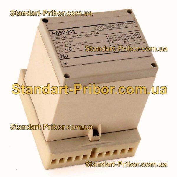 Е850 преобразователь измерительный - фотография 1