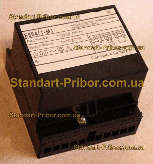 Е854/1-М1 преобразователь измерительный - фотография 1