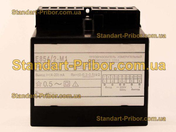 Е854/2-М1 преобразователь измерительный - фото 3