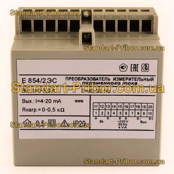 Е854/2ЭС преобразователь измерительный - изображение 2