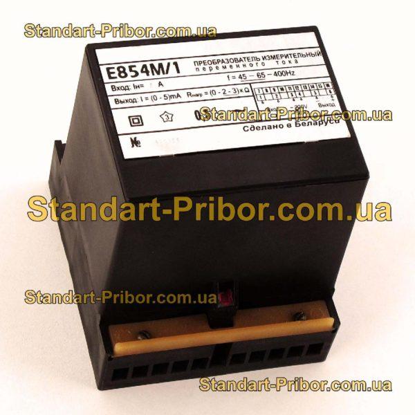 Е854М/1 преобразователь измерительный - фотография 1