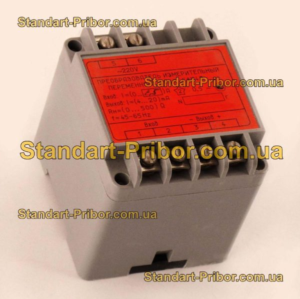 Е854В преобразователь измерительный - фотография 1