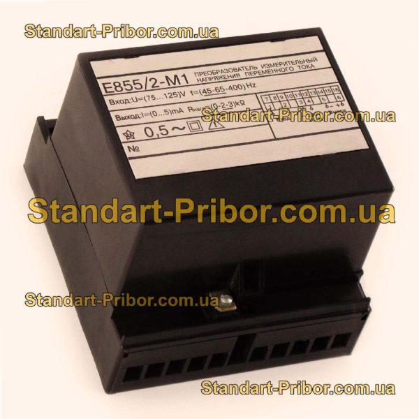 Е855/2-М1 преобразователь измерительный - фотография 1