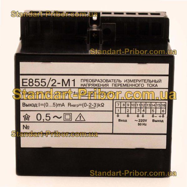 Е855/2-М1 преобразователь измерительный - изображение 2