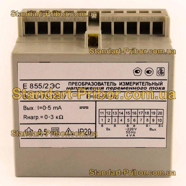 Е855/2ЭС преобразователь измерительный - изображение 2