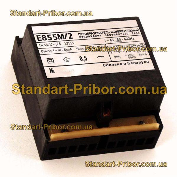 Е855М/2 преобразователь измерительный - фотография 1