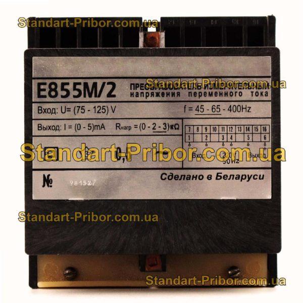 Е855М/2 преобразователь измерительный - изображение 2