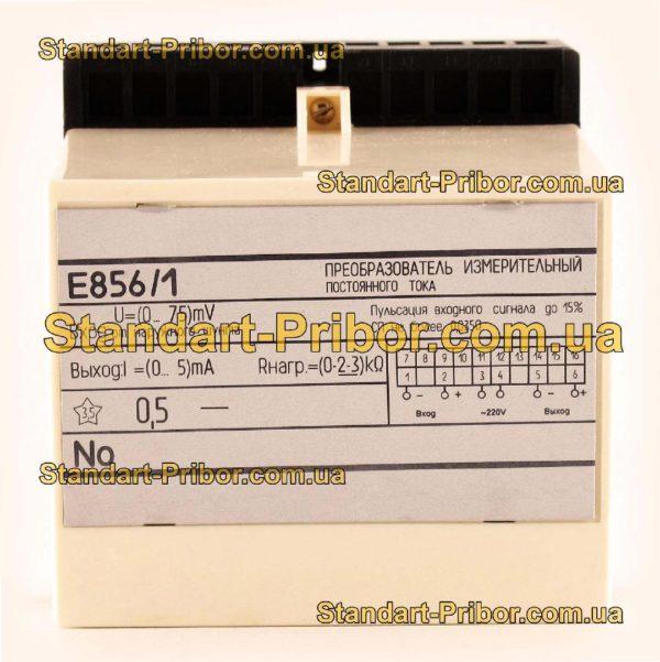 Е856/2 преобразователь измерительный - изображение 2