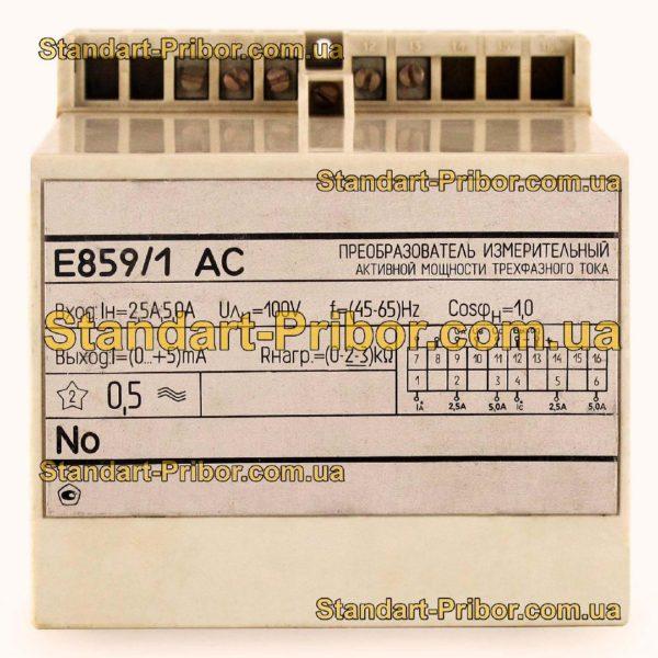 Е859/1 АС преобразователь измерительный - изображение 2