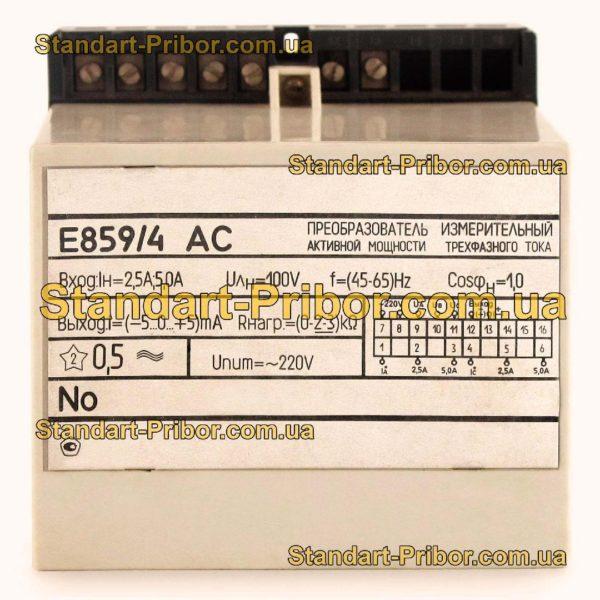 Е859/4 АС преобразователь измерительный - изображение 2