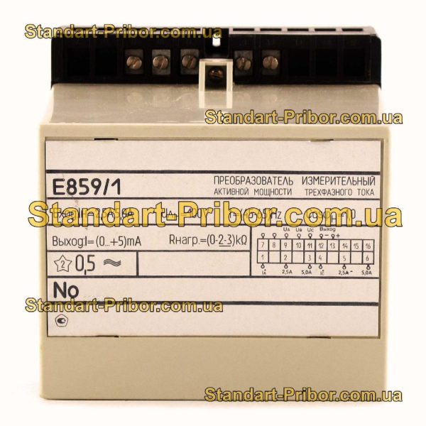 Е859 преобразователь измерительный - изображение 2