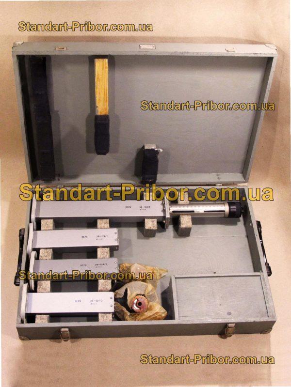 Э9-124 нагрузка волноводная - фото 3