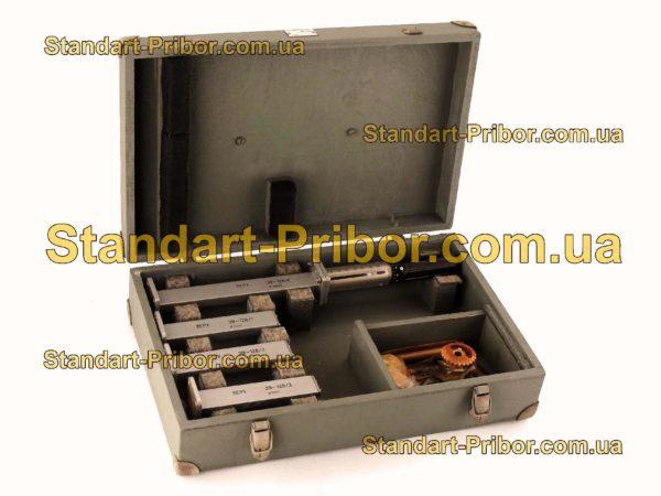 Э9-126 комплект нагрузок - изображение 2