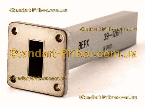 Э9-126 комплект нагрузок - фотография 4