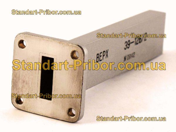 Э9-126 комплект нагрузок - изображение 5