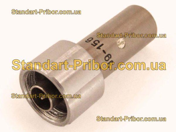 Э9-156 нагрузка волноводная - фотография 1