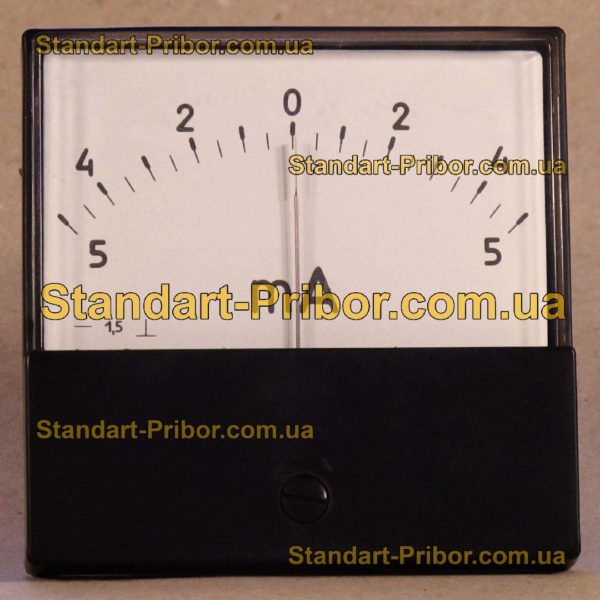 ЭА0607 амперметр - изображение 2