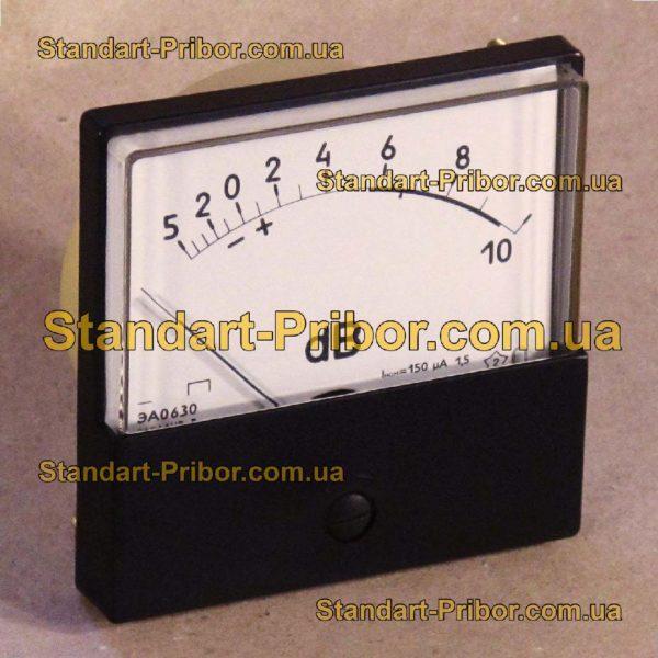 ЭА0630 микроамперметр - фотография 1