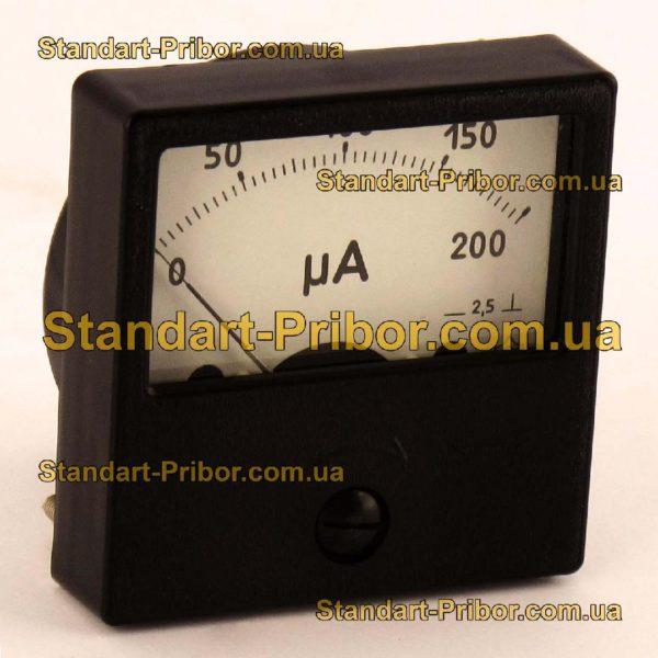 ЭА2230 амперметр - фотография 1