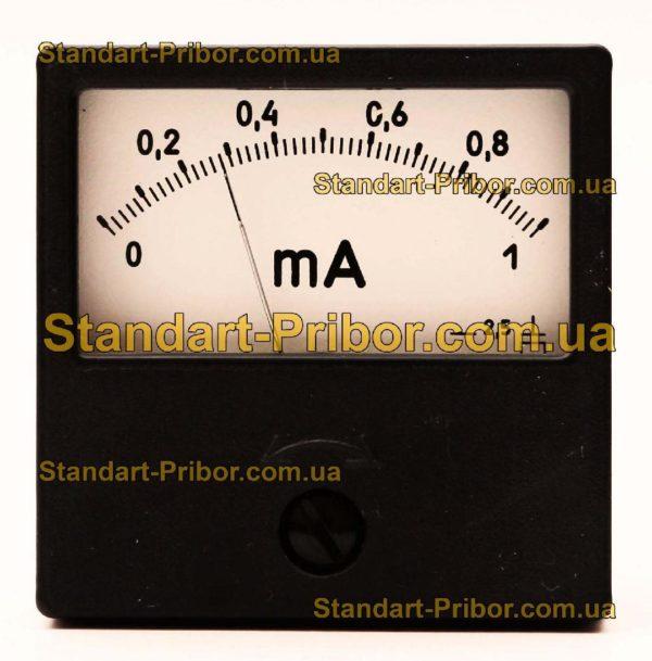 ЭА2231 амперметр - фотография 1