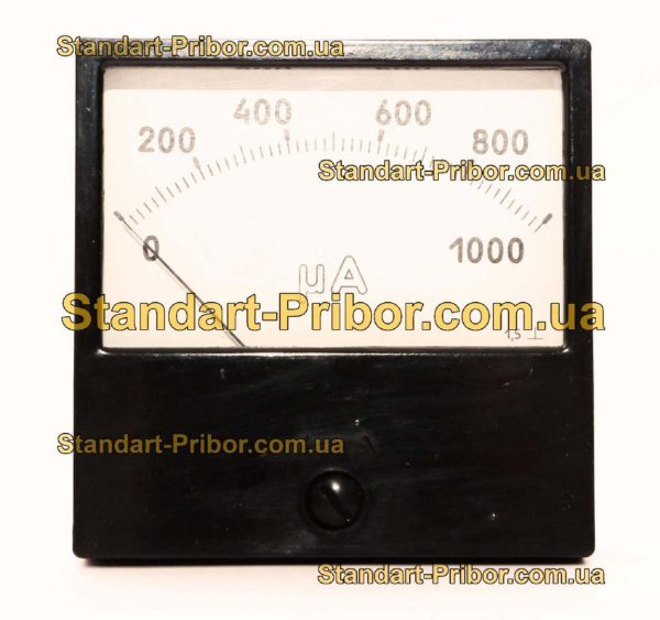 ЭА2232 микроамперметр - фотография 1