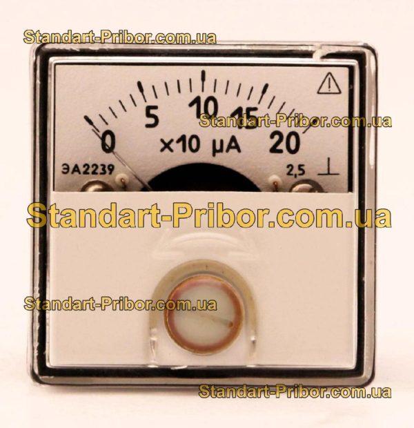 ЭА2239 амперметр - фотография 1