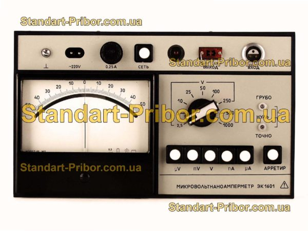 ЭК1601 микровольтнаноамперметр - изображение 2