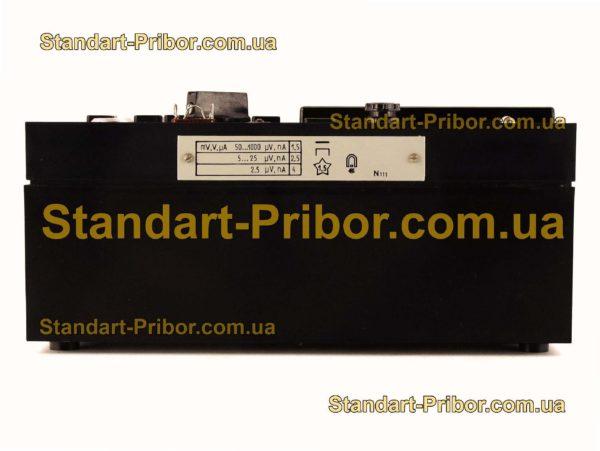 ЭК1601 микровольтнаноамперметр - фотография 4