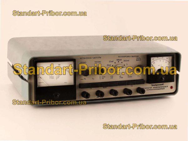 Электроника генератор измерительный - фотография 1
