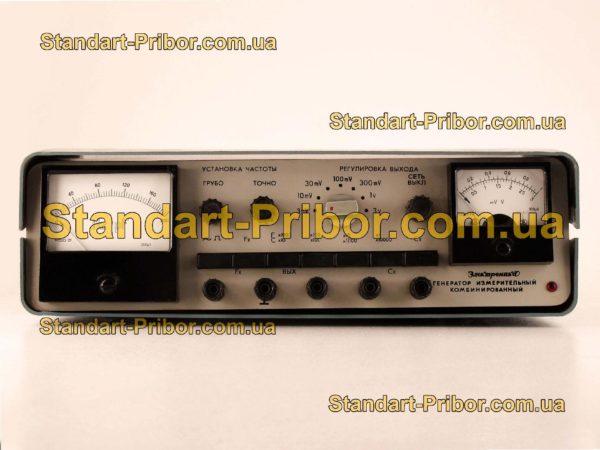 Электроника генератор измерительный - изображение 2