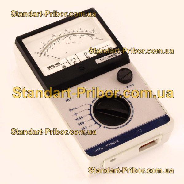ЭМ4305 тесламетр - изображение 2