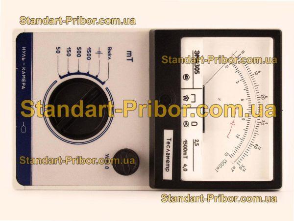 ЭМ4305 тесламетр - фото 3
