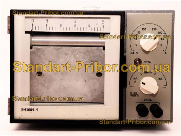 ЭН3001-1 прибор самопишущий щитовой - фотография 1