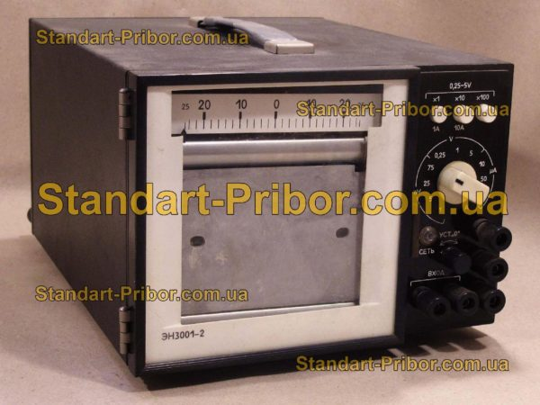 ЭН3001 прибор самопишущий щитовой - фотография 1