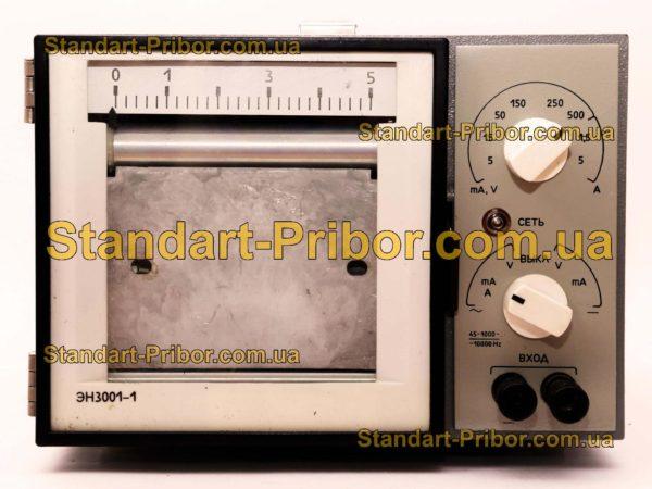 ЭН3001 прибор самопишущий щитовой - фотография 7