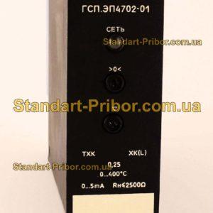 ЭП-4702 преобразователь измерительный - фотография 1