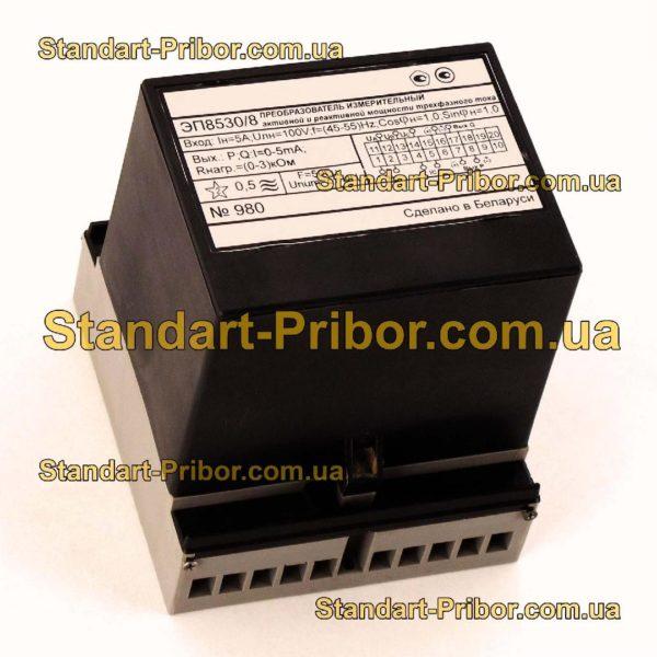 ЭП8530 преобразователь измерительный - фотография 1