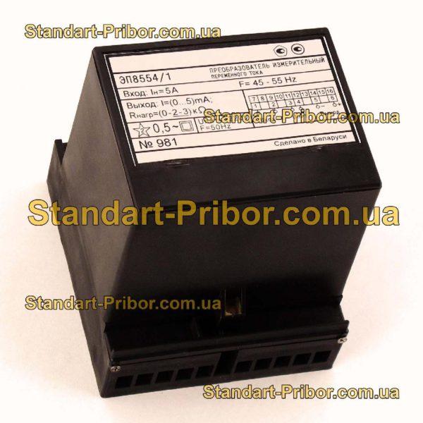 ЭП8554 преобразователь измерительный - фотография 1
