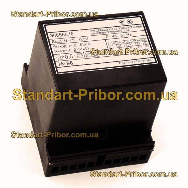 ЭП8555 преобразователь измерительный - фотография 1