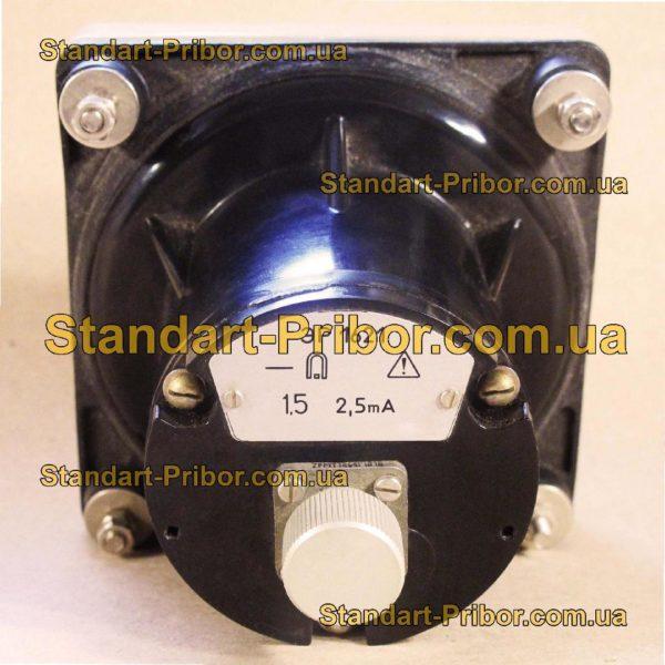 ЭР1621 прибор для измерения температуры - фотография 4